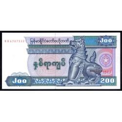 Мьянма 200 кьят ND (1990 г.) (MYANMAR 200 Kyats ND (1990)) Р75а:Unc