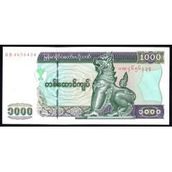 Мьянма 1000 кьят ND (1998 г.) (MYANMAR 1000 Kyats ND (1998)) Р77b:Unc