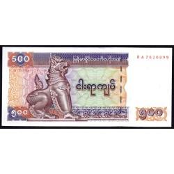Мьянма 500 кьят ND (2004 г.) (MYANMAR  500 Kyats ND (2004)) Р79:Unc