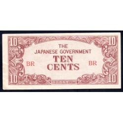 Бирма 10 центов ND (1942 г.) (Японская оккупация) (BURMA 10 Cents ND (1942) Japanese Government) P11а:XF