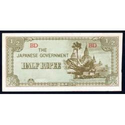 Бирма 1/2 рупии ND (1942 г.) (Японская оккупация) (BURMA ½ Rupee ND (1942) Japanese Government) P13b:XF