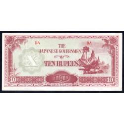 Бирма 10 рупий ND (1942-1944 г.) (Японская оккупация) (BURMA 10 Rupees ND (1942-1944) Japanese Government) P16b:aUnc