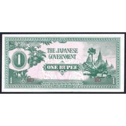 Бирма 1 рупия ND (1942 г.) (Японская оккупация) (BURMA 1 Rupee ND (1942) Japanese Government) P14b:aUnc