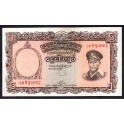 Бирма 5 кьят ND (1958 г.) (BURMA 5 Kyats ND (1958)) P47:Unc-
