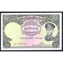 Бирма 1 кьят ND (1958 г.) (BURMA 1 Kyat ND (1958)) P46:Unc-