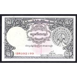 Бирма 1 рупия ND (1953 г.) (BURMA 1 Rupee ND (1953)) P38:Unc