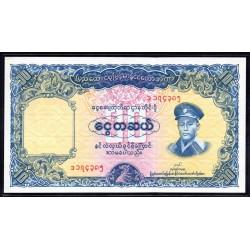 Бирма 10 кьят ND (1958 г.) (BURMA 10 Kyats ND (1958)) P48:Unc