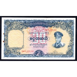 Бирма 10 кьят ND (1958 г.) (BURMA 10 Kyats ND (1958)) P48:Unc-
