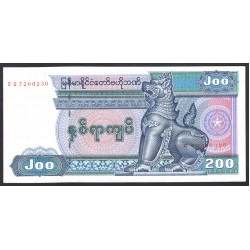 Мьянма 200 кьят ND (1995 г.) (MYANMAR 200 Kyats ND (1995)) Р75b:Unc