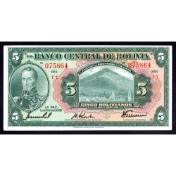 Боливия 5 боливиано 1928 г. (BOLIVIA 5 bolivianos 1928 g.) P120:Unc
