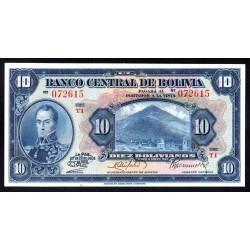 Боливия 10 боливиано 1928 г. (BOLIVIA 10 bolivianos 1928 g.) P121:Unc