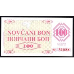 Босния и Герцеговина 100 динар 1992 г. (BOSNIA & HERZEGOVINA 100 Dinara 1992) P6r:Unc