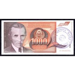 Босния и Герцеговина 1000 динар 1990 г. (BOSNIA & HERZEGOVINA 1000 Dinara 1990) P2а:XF