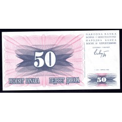 Босния и Герцеговина 50 динар 1992 г. (BOSNIA & HERZEGOVINA 50 Dinara 1992) P12:Unc