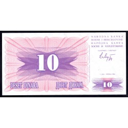Босния и Герцеговина 10 динар 1992 г. (BOSNIA & HERZEGOVINA 10 Dinara 1992) P10:Unc