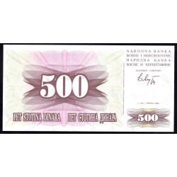 Босния и Герцеговина 500 динар 1992 г. (BOSNIA & HERZEGOVINA 500 Dinara 1992) P14:Unc