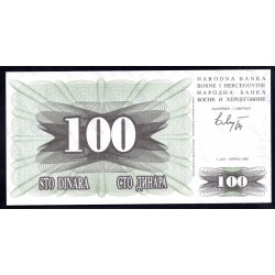 Босния и Герцеговина 100 динар 1992 г. (BOSNIA & HERZEGOVINA 100 Dinara 1992) P13:Unc
