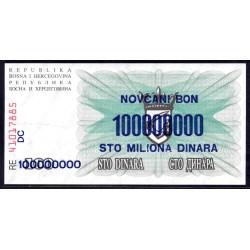 Босния и Герцеговина 100 миллионов динара 1993 г. (BOSNIA & HERZEGOVINA  100.000.000 Dinara 1993) P37:Unc