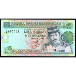 Бруней 5 ринггит 1995 г. (BRUNEI 5 Ringgit / Dollars 1995 g.) P14:Unc