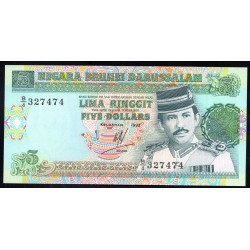 Бруней 5 ринггит 1993 г. (BRUNEI 5 Ringgit / Dollars 1993 g.) P14:Unc