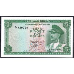 Бруней 5 ринггит 1967 г. (BRUNEI 5 Ringgit / Dollars 1967 g.) P2а:Unc