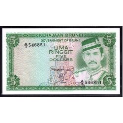 Бруней 5 ринггит 1979 г. (BRUNEI 5 Ringgit / Dollars 1979 g.) P7а:Unc