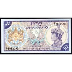 Бутан 10 нгултрум ND (1986-2000 г.) (BHUTAN 10 Ngultrum ND (1986-2000)) P15:Unc