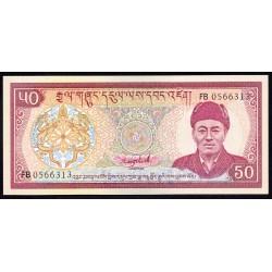 Бутан 50 нгултрум ND (1986 г.) (BHUTAN 50 Ngultrum ND (1986)) P17а:Unc