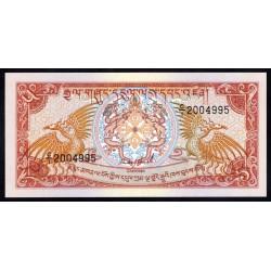 Бутан 5 нгултрум ND (1985 г.) (BHUTAN 5 Ngultrum ND (1985)) P14а:Unc