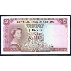 Цейлон 2 рупии 1954 г. (CEYLON 2 Rupees 1954) P50:Unc