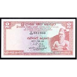 Цейлон 2 рупии 1977 г. (CEYLON 2 Rupees 1977) P72b:Unc-