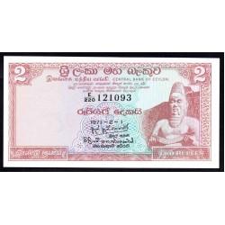 Цейлон 2 рупии 1971 г. (CEYLON 2 Rupees 1971) P72b:Unc