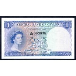 Цейлон 1 рупия 1954 г. (CEYLON 1 Rupee 1954) P49b:Unc