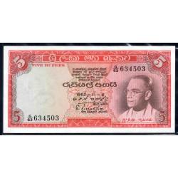 Цейлон 5 рупий 1962 г. (CEYLON 5 Rupees 1962) P63:Unc