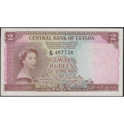 Цейлон 2 рупии 1954 год (Ceylon 2 rupees 1954 year) P 50 : Unc