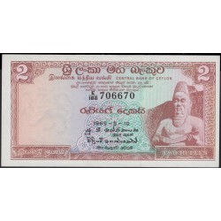 Цейлон 2 рупии 1969 год (Ceylon 2 rupees 1969 year) P 72a : Unc