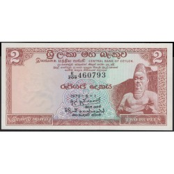 Цейлон 2 рупии 1970 год (Ceylon 2 rupees 1970 year) P 72b : Unc