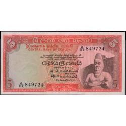 Цейлон 5 рупий 1969 год (Ceylon 5 rupees 1969 year) P 73a : Unc
