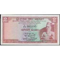 Цейлон 2 рупии 1973 год (Ceylon 2 rupees 1973 year) P 72Aa : Unc