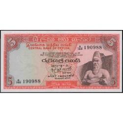 Цейлон 5 рупий 1973 г. (CEYLON 5 Rupees 1973) P73Aa : Unc
