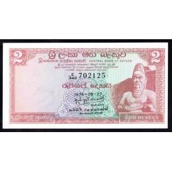 Цейлон 2 рупии 1974 г. (CEYLON 2 Rupees 1974) P72с:Unc