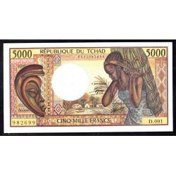 Чад  5000 франков ND (1984 - 91 г.) (CHAD 5000 francs ND (1984 - 91 g.)) P11:Unc