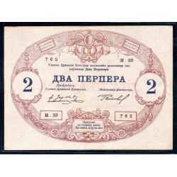 Черногория 2 перпера 1914 г. (MONTENEGRO  2 Perpera 1914)  P16:VF+
