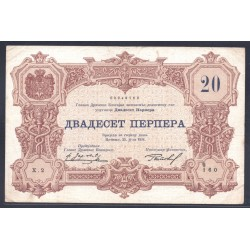 Черногория 20 перпера 1914 г. (MONTENEGRO  20 Perpera 1914)  P19:VF+