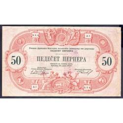 Черногория 50 перпера 1914 г. (MONTENEGRO 50 Perpera 1914)  P20:VF+