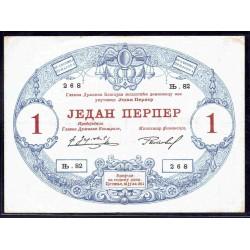 Черногория 1 перпер 1914 г. (MONTENEGRO 1 Perper 1914)  P15:VF+
