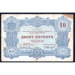 Черногория 10 перпера 1914 г. (MONTENEGRO  10 Perpera 1914)  P18:VF