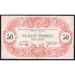 Черногория 50 перпера 1914 г. (MONTENEGRO 50 Perpera 1914)  P20:XF-