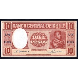 Чили 10 песо ND (1958-1959 г.) (CHILE 10 Pesos (1 Condor) ND (1958-1959)) P120:Unc