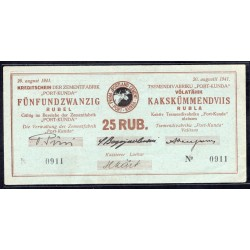 Эстония чек на 25 рублей 1941 г. (ESTONIA check for 25 rubles 1941 g.) PES17:Unc-